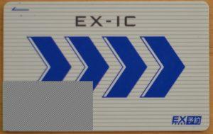 エクスプレス予約カード
